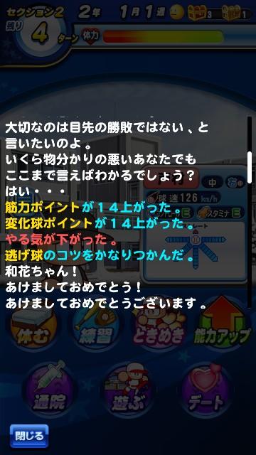 f:id:arimurasaji:20200208104431j:image