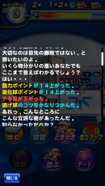 f:id:arimurasaji:20200208104446j:image