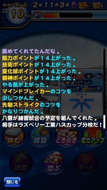 f:id:arimurasaji:20200208104454j:image