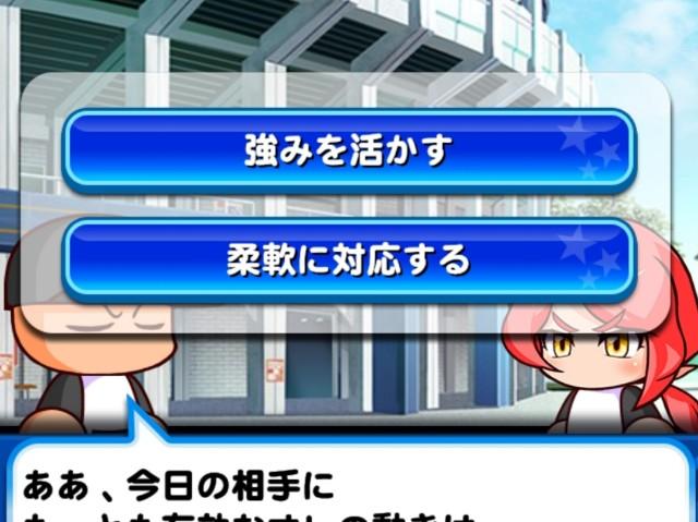 f:id:arimurasaji:20200208104615j:image