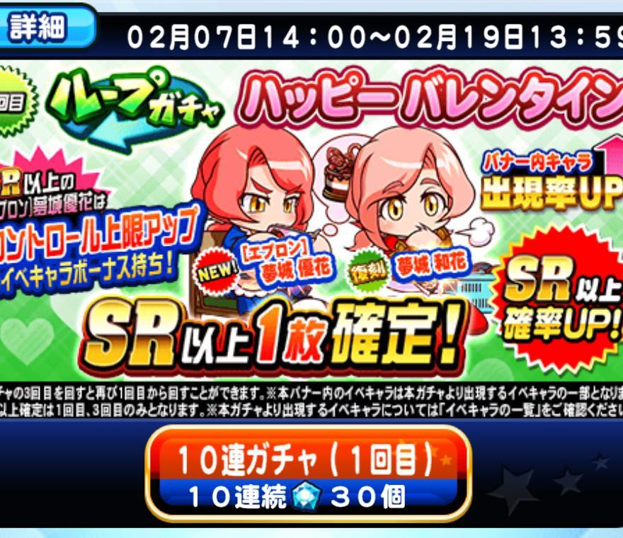 f:id:arimurasaji:20200208122423j:plain