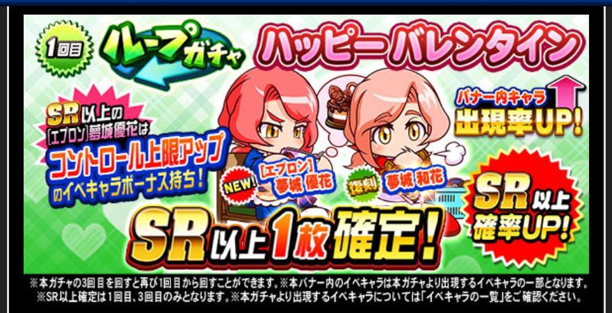 f:id:arimurasaji:20200208122435j:plain