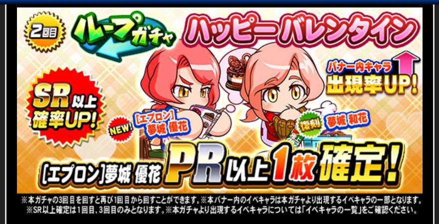 f:id:arimurasaji:20200208122443j:plain