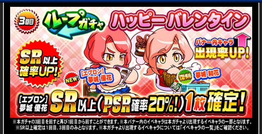 f:id:arimurasaji:20200208122450j:plain