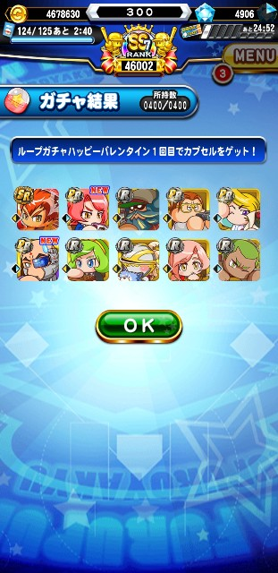 f:id:arimurasaji:20200208155901j:image