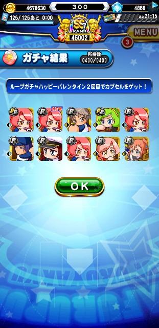 f:id:arimurasaji:20200208155910j:image