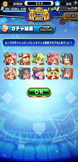 f:id:arimurasaji:20200208155918j:image