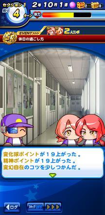 f:id:arimurasaji:20200208225500j:plain