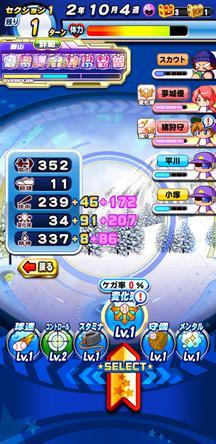 f:id:arimurasaji:20200208225510j:plain