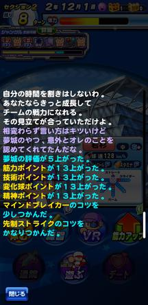 f:id:arimurasaji:20200208225521j:plain