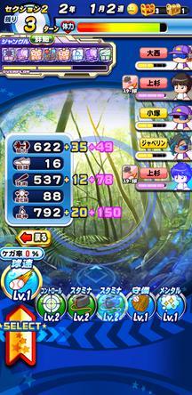 f:id:arimurasaji:20200208225531j:plain