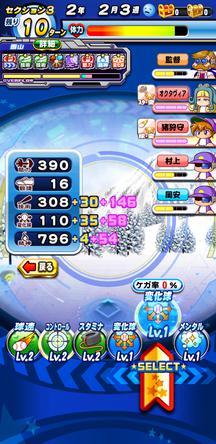 f:id:arimurasaji:20200208225540j:plain