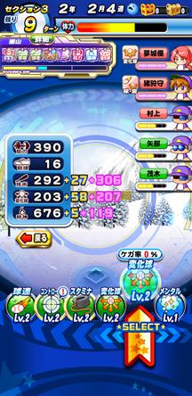 f:id:arimurasaji:20200208225548j:plain