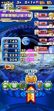 f:id:arimurasaji:20200208225558j:plain