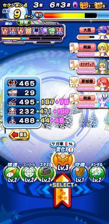 f:id:arimurasaji:20200208225606j:plain