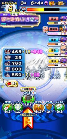 f:id:arimurasaji:20200208225617j:plain