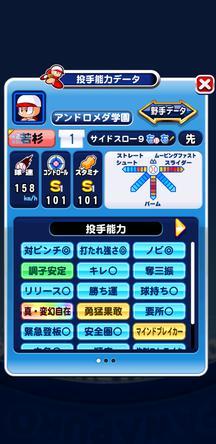 f:id:arimurasaji:20200208225633j:plain