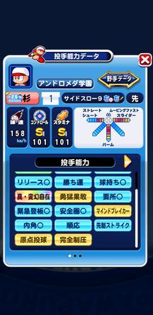 f:id:arimurasaji:20200208225635j:plain