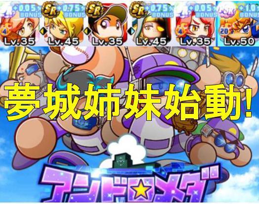 f:id:arimurasaji:20200208225904j:plain