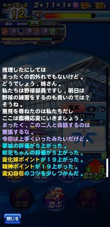 f:id:arimurasaji:20200208231624j:plain