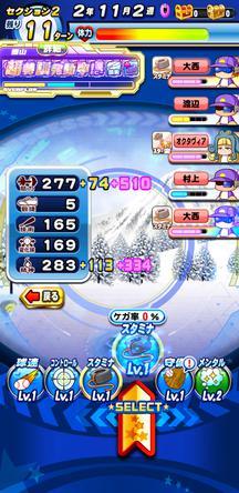 f:id:arimurasaji:20200208231638j:plain