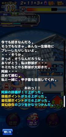 f:id:arimurasaji:20200208231646j:plain
