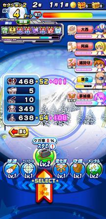 f:id:arimurasaji:20200208231657j:plain