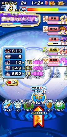 f:id:arimurasaji:20200208231710j:plain
