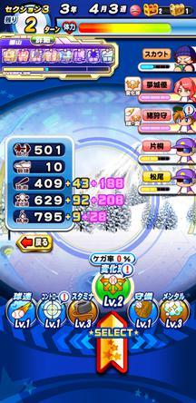f:id:arimurasaji:20200208231726j:plain