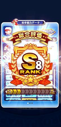 f:id:arimurasaji:20200208231740j:plain
