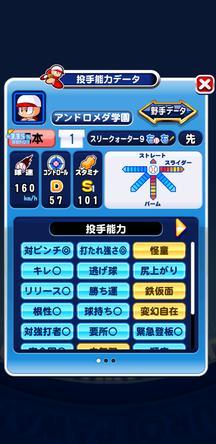 f:id:arimurasaji:20200208231742j:plain