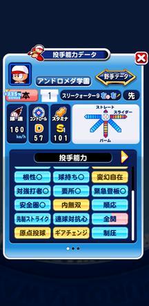 f:id:arimurasaji:20200208231745j:plain