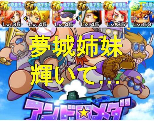 f:id:arimurasaji:20200208232005j:plain