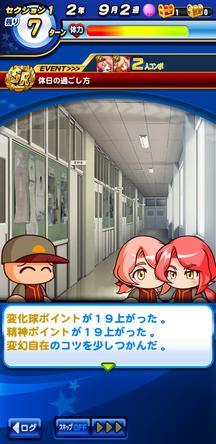 f:id:arimurasaji:20200209093435j:plain