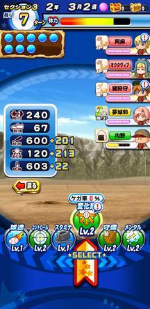 f:id:arimurasaji:20200209093447j:plain