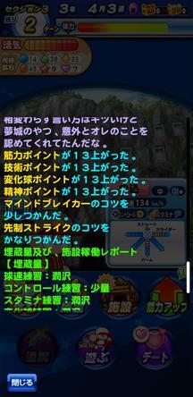 f:id:arimurasaji:20200209093453j:plain