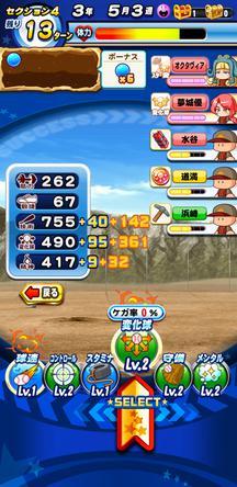 f:id:arimurasaji:20200209093503j:plain