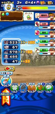 f:id:arimurasaji:20200209093511j:plain