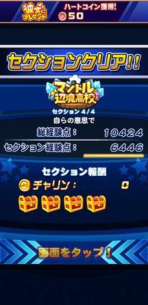 f:id:arimurasaji:20200209093525j:plain