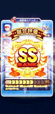 f:id:arimurasaji:20200209093530j:plain