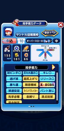 f:id:arimurasaji:20200209093533j:plain