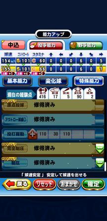 f:id:arimurasaji:20200209093535j:plain