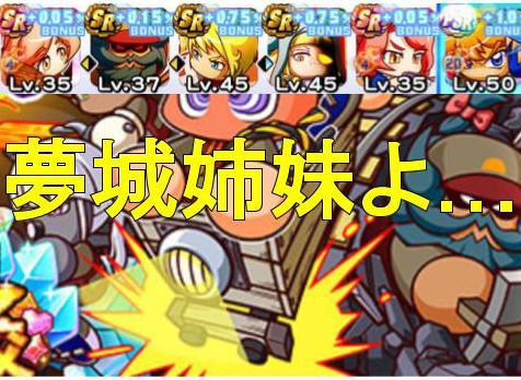 f:id:arimurasaji:20200209094007j:plain