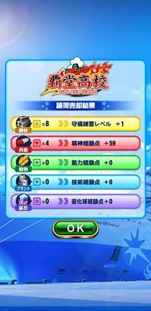 f:id:arimurasaji:20200209132039j:plain