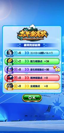f:id:arimurasaji:20200209132047j:plain