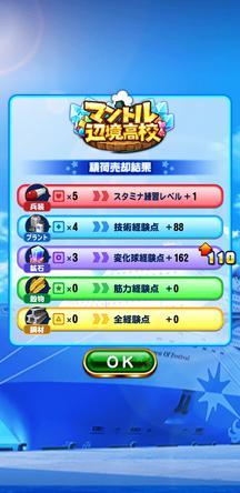 f:id:arimurasaji:20200209132055j:plain