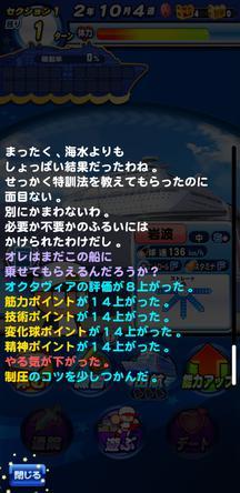 f:id:arimurasaji:20200209132103j:plain