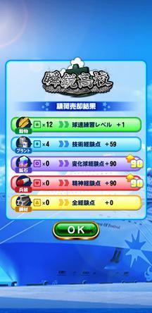 f:id:arimurasaji:20200209132115j:plain