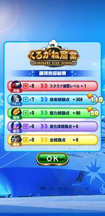 f:id:arimurasaji:20200209132123j:plain