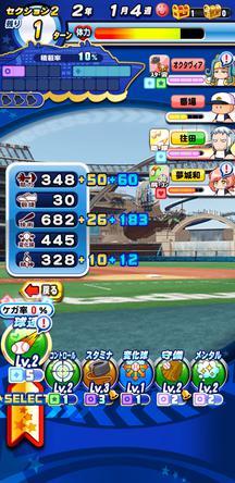 f:id:arimurasaji:20200209132131j:plain
